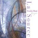 La Source~泉~ハープの奏でる情景 アルバム ALCD-9094