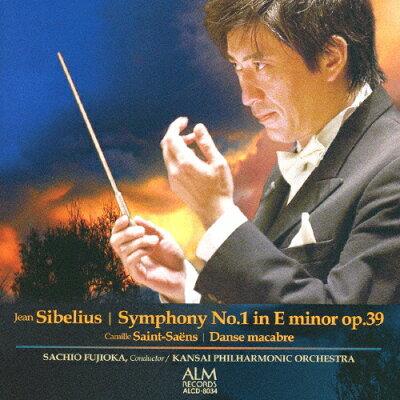 シベリウス:交響曲第1番/サン=サーンス:交響詩「死の舞踏」/CD/ALCD-8034