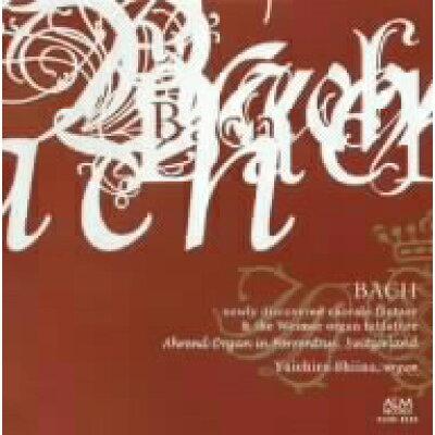 新発見!バッハのオルガン芸術 ~スイス・ポラントリュイのアーレント・オルガン 〓~ アルバム ALCD-1122