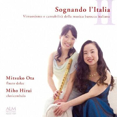 イタリアへの夢〓 イタリア・バロック室内楽の妙技 アルバム ALCD-1124