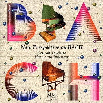 バッハ:協奏曲集〓 未来系バッハへの道 アルバム ALCD-1127