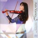 エア・ヴァリエ ヴァイオリンを愛する人へ 〓 アルバム ALCD-9123