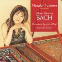 J.S.バッハ:半音階的幻想曲とフーガ/イタリア協奏曲 アルバム ALCD-1133