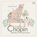 ショパン:バラード&即興曲 アルバム ALCD-7178