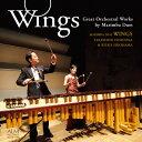 ウィングス ~マリンバ連弾によるオーケストラの名曲~ アルバム ALCD-7169