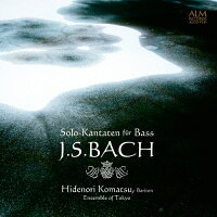 J.S.バッハ:バスのためのソロ・カンタータ集 BWV56,82,158/CD/ALCD-9141