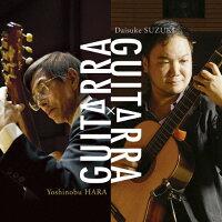 Guitarra×Guitarra/CD/ALCD-7186