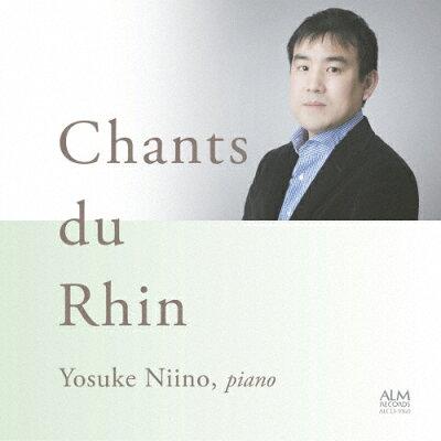 ラインの歌/CD/ALCD-9160