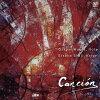 カンシオン ~歌~/CD/ALCD-9179