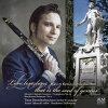 愛、天才の神髄 ~モーツァルト&ベートーヴェンの管弦楽~/CD/ALCD-3113