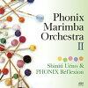 フォニックス・マリンバオーケストラ II/CD/ALCD-7218