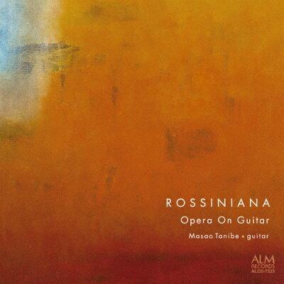 ロッシニアーナ -ギターで聴くオペラの世界-/CD/ALCD-7223