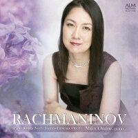 ラフマニノフ ピアノ・ソナタ第1番/練習曲集「音の絵」作品33/CD/ALCD-7236