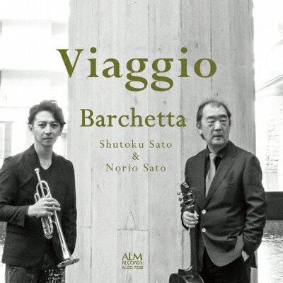 Viaggio/CD/ALCD-7238