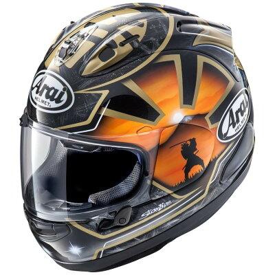 ヘルメット rx 7x アライ