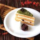 五洋食品産業 抹茶ときな粉のケーキ 480g