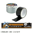 ジット JIT ジットタイガーテープ 5cmX150cm ブラック