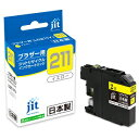 ジット リサイクルインク JIT-B211Y 1色