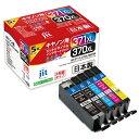 ジット キヤノン リサイクルインク JIT-AC3703715PXL 5色