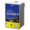Plaisir 互換インクカートリッジ PLE-E06C 5色