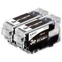 プレジール キヤノン:BCI-3eBK ブラック×2 対応 互換プレジールインクカートリッジ PLE-C03B2P PLEC03B2P