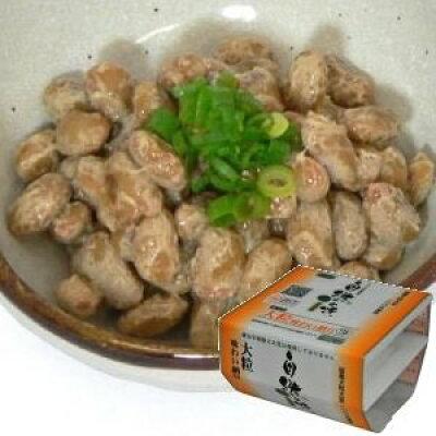 自然の味そのまんま 国産大豆使用の大粒味わい納豆 45g×2