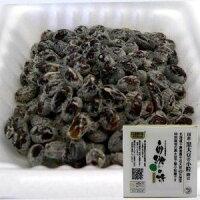 自然の味そのまんま 国産黒大豆小粒納豆 45g×2