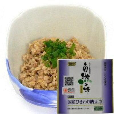 こだわりの味 国産ひきわり納豆 100g