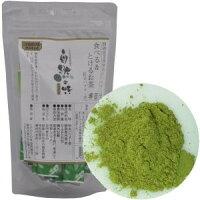 こだわりの味 川根産粉末パウダー緑茶 25包