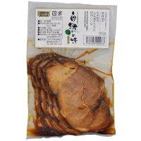 自然の味そのまんま 無添加焼豚スライス 100g