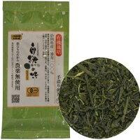 石原園 手作り煎茶 100g