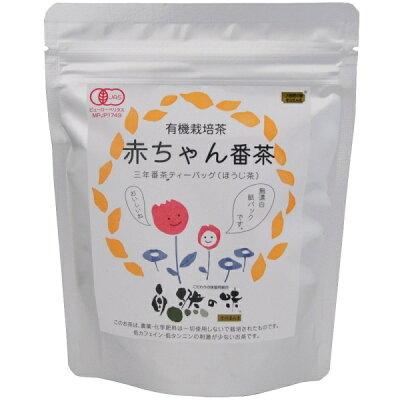 こだわりの味 有機赤ちゃん番茶 40g
