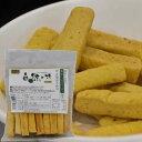 自然の味 国産小麦粉野菜ミックスクッキー 80g