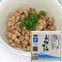 自然の味そのまんま 深層水国産小粒納豆 50g×2