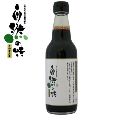 こだわりの味 国産丸大豆の減塩醤油 360ml