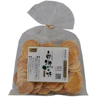 自然の味そのまんま 国産原料生姜せんべい 120g