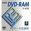 radius DVD-RAM RD940-400-20