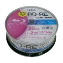 radius ラディウス RVBE25-S25-312 くり返し録画用 1-25GB 25枚