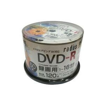 ディウス RV470-S50-6116 ビデオ録画用 DVD-R 120分 50枚