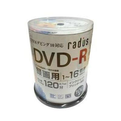 ラディウス RV470-S100-6116 ビデオ録画用 DVD-R 120分 100枚 RV470-S100-6116