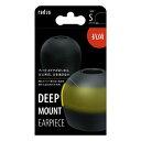 ラディウスイヤーピース deep mount earpiece 単S HP-DME03K HPDME03K