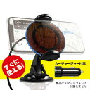 radius Qi 10W充電対応対応車載用ワイヤレス充電PAD with 5V 2.4A CarCharger RK-PAQ21M