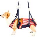 歩行補助ハーネス LaLaWalk 中型犬コーギー柴犬用 セーラーマリン 赤×紺 ララウォーク