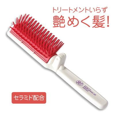 美容師さんの艶髪ブラシ 携帯用(1本入)