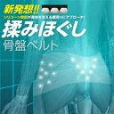 (Mサイズ)ぷにゅっと骨盤圧筋サポーター 池村聡文開発