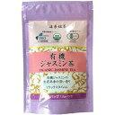 海東銘茶 有機ジャスミン茶 1.2X15