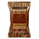 ゴディバ チョコレートトリュフコーヒー