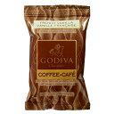 ゴディバ フレンチバニラコーヒー