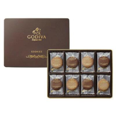 ゴディバ クッキーアソートメント(1セット)