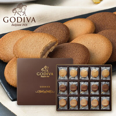 ゴディバ クッキーアソートメント GDC-501 55枚